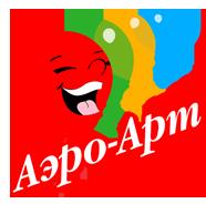 Компания Аэро-Арт